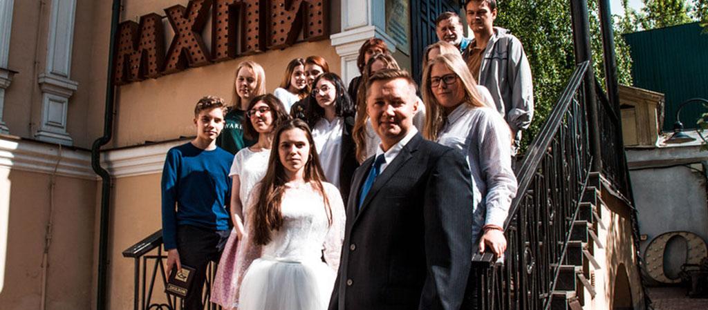 Защита дипломов Художественной школы 2017.